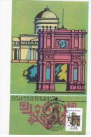Moldova USSR 1990 MC Chisinau Or Kishinev, Maximum Card - Moldova