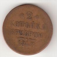 *russia 2 Kopeks     1843       Km 145.1  Fr+ - Russie