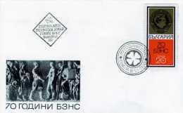 LETTRE RUSSIE URSS STALINE PREMIER JOUR - Germany