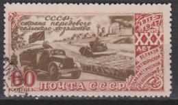 Russie N° 1163 ° Com. Du 30ème Ann De La Révolution D'Octobre : L'Agriculture - 1947 - 1923-1991 USSR
