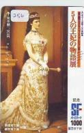 Carte  ART Peinture (256) ELISABETH * SISSI  ÖSTERREICH  Related *  Kunst Painting SCHILDERIJ MAHLEREI JAPAN JAPON - Malerei