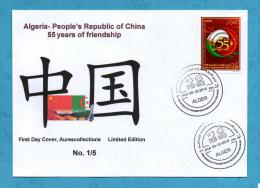 Algeria China, FDC, Mandarin Chinese Writing, 55th Anniv. Diplomatic Relations Algerie Chine 2013 - Languages