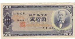 Japan #91a 500 Yen, 1951 Banknote Money Currency - Japan