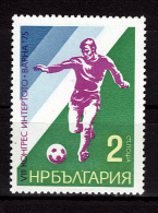 BULGARIE    N° 2175 **    Cup 1982   Football  Soccer Fussball - Coupe Du Monde