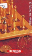 Télécarte Japon * Sport Jeu ECHECS * CHESS HORSE (78) Japan Phonecard * SCHACH Telefonkarte * AJEDREZ - Sport