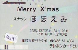 Télécarte Japon NOËL * MERRY CHRISTMAS  Phonecard Japan (1689) Telefonkarte WEIHNACHTEN JAPAN * FRONTBAR 110-9 - Kerstmis