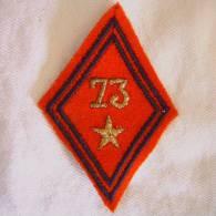 Insigne De Cadre Du 73 ème RA Régiment D´Artillerie / à Reutlingen / Losange Modèle 1945 - Armée De Terre