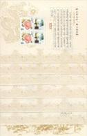 China (2004) Yv. 4188 - 7 Blocks -  /  Flowers - Blumen - Fleurs - Flores - Fiori - Jobs - Planten