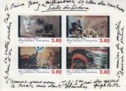 France - Bloc YT 16 Neuf MNH - Mint/Hinged