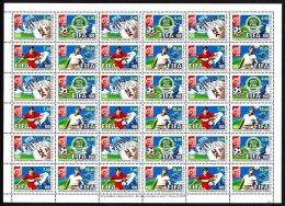 KYRGYZSTAN 2004 Centenary Of FIFA - Soccer