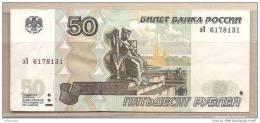 Russia - Banconota Circolata Da 50 Rubli - 1997 - Russia