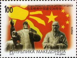 MK 2013-670 JOINT ISSUES MAKEDONIA CHINA, MAKEDONIA, 1 X 1v, MNH - Gemeinschaftsausgaben