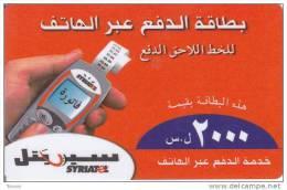 Syria, Syriatel, Cellphone, 2 Scans. - Syria