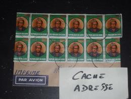 LETTRE CONGO ZAIRE AVEC YT 1333 X12 - PRESIDENT MOBUTU - - Zaïre