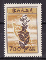 GREECE 1953 Hellas#723 National Products, 700drs MNH LUX - Greece