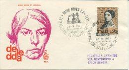 ITALIA - FDC  VENETIA 1971 - DELEDDA - ANNULLO SPECIALE - VIAGGIATA PER SAVONA - 6. 1946-.. Repubblica