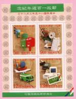 TAIWAN 1996 - Cent Du Service Postal Chinois A Taïwan - BF Neuf // Mnh - 1945-... République De Chine