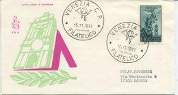 ITALIA - FDC  VENETIA 1971 -  POSTA AEREA  LIRE 100 - CAMPIDOGLIO - VIAGGIATA PER SAVONA - 6. 1946-.. Repubblica