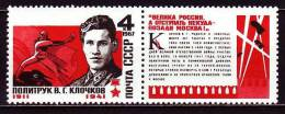Russland 1967 - 3361 M.Zf **/ Michel 2008 - 1923-1991 USSR