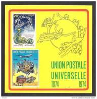 PAKISTAN 1974 UPU Union Postal Universal Centenary, Mail Coach, Aeroplane, Transport, Imperf Ms MNH - Pakistan