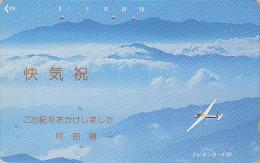 Télécarte Japon / 110-104 - Avion Planeur - Airplane NTT Japan Phonecard Telefonkarte - MD 2000 - Avions