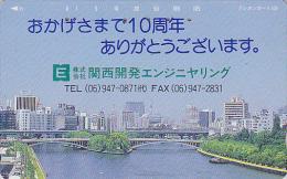 Télécarte Japon / 110-148 - Ville / 105 U - Japan Phonecard Telefonkarte - MD 2011 - Paysages