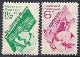 Wilhelmine - Série Complète Restauration Des Vitraux De L´église De Gouda Neuf TB - Unused Stamps