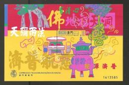 O) 1998 CHINA-MACAO-MACAU, KUN LAM TEMPLE, SOUVENIR MNH. - 1999-... Chinese Admnistrative Region