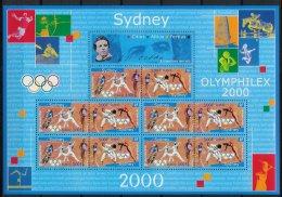 Mtz001b SPORT OLYMPISCHE SPELEN SCHERMEN TENNIS HORSE SWIMMING BICYCLE SURFING OLYMPIC GAMES SYDNEY FRANCE 2000 PF/MNH - Zomer 2000: Sydney