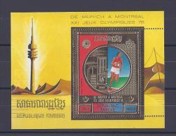 CAMBODGE.République Kmère.PA.Jeux Olympiques D'été à Montréal En 1976 - Cambodge