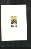 F. Polynesie  Epreuve Deluxe, Proofs Of 1964 MNH - Imperforates, Proofs & Errors