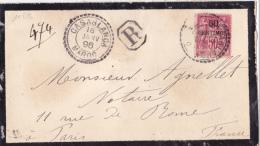 10812# MAROC SAGE n�8 SEUL / LETTRE RECOMMANDEE obl CASABLANCA 1896 FACTEUR BOITIER 1884 cote : 400 �