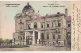 CPA SERBIE SERBIA BELGRADE Château Impérial Carte Colorisée - Serbia