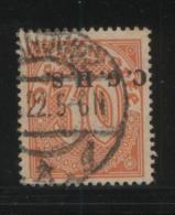 POLAND HAUTE SILESIE PLEBISCITE UPPER SILESIA 1920 OFFICIAL STAMPS 1ST CGHS OVERPRINT SERIES 30PF ORANGE INVERTED - ....-1919 Gouvernement Provisoire