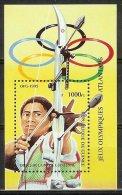 Mua793 SPORT OLYMPISCHE SPELEN BOOGSCHIETEN OLYMPIC GAMES ATLANTA ´96 BOGENSCHIEßEN GUINÉE 1995 PF/MNH - Boogschieten