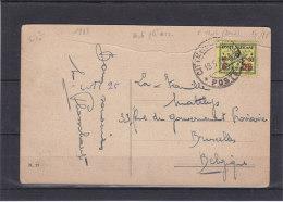 Vatican - Carte Postale De 1933 - Clefs - Expédié Vers La Belgique - Lettres & Documents