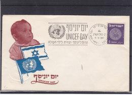 Unicef - Israël - Document De 1951- Oblitération Spéciale - Israel