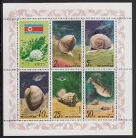 Korea, North MNH Scott #1622a Souvenir Sheet Of 5 Plus Label: Shellfish And Fish - Corée Du Nord