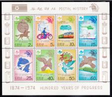 Korea, North MNH Scott #1675a Souvenir Sheet Of 8: Postal History, UPU Emblem - Corée Du Nord