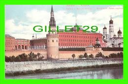 MOSCOU, RUSSIE - KREMLIN & PALAIS IMPÉRIAL - REPRODUCTION OFFERT PAR V.P.C. ROBERT LAFFONT - - Russie