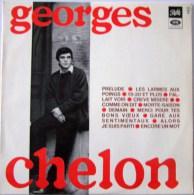 Georges CHELON LP Original BIEM Les Larmes Aux Poings / Morte Saison EX / EX - New Age