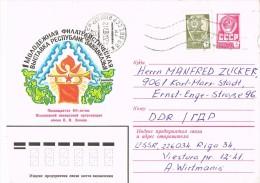 6487. Entero Postal RIGA (Rusia)  1983 A DDR - 1923-1991 USSR