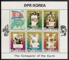 Korea, North MNH Scott #1920a Souvenir Sheet Of 5 Plus Label: Explorers - Balboa, Orellana, Tazleff, Hillary, Tenzing - Corée Du Nord