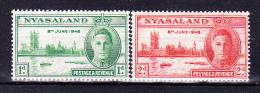 NYASALAND     1946 , Victory  1946 ,  Y&T  #   91/2   Cv  0.60  E ,  ** M N H , V V F - Cipro (...-1960)