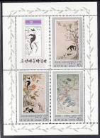 Korea, North MNH Scott #1764a Sheet Of 3 Plus Label: Paintings By Ri Am - Corée Du Nord