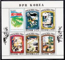 Korea, North MNH Scott #1952a Sheet Of 5 Plus Label: Spaceships - Corée Du Nord
