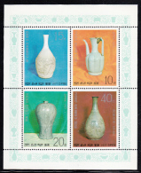 Korea, North MNH Scott #1596a Sheet Of 4: Porcelain Vases From Ri And Koryo Dynasties - Corée Du Nord