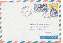 E 295/ TAAF  SUR  LETTRE- PORT AUX FRANCAIS KERGUELEN    -1977- - Terres Australes Et Antarctiques Françaises (TAAF)