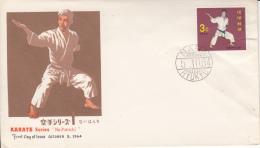KARATE, RYUKYU-Islands/Japan, 1964, FDC / Special Cancellation !! - Unclassified