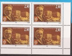 1997  55  REPUBLIKA SRPSKA  BOSNIA ERZEGOVINA  SERBISCHE REPUBLIK TELEPHON MIHAJLO PUPIN   NEVER HINGED - Telecom